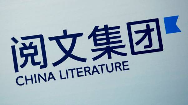 FILE PHOTO: A company logo of China Literature is displayed during a news conference on its IPO in Hong Kong, China October 25, 2017.   REUTERS/Bobby Yip/File Photo