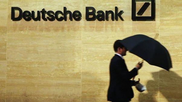 مصدر: هيئة رقابة ألمانية تكمل تحقيقا بشأن قطر وشركة صينية يتعلق بدويتشه بنك