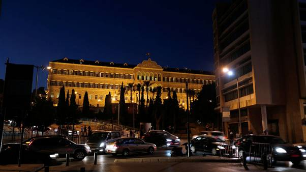 A general view shows the government palace in Beirut, Lebanon November 16, 2017. REUTERS/Jamal Saidi