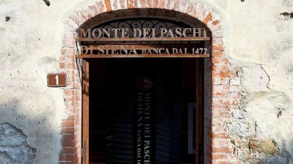 FILE PHOTO - The entrance of Monte Dei Paschi di Siena is seen in San Gusme near Siena, Italy, September 29, 2016.  REUTERS/Stefano Rellandini