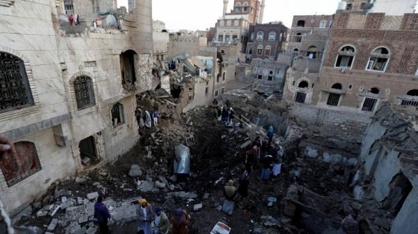 World Bank approves $150 million to restore services in Yemeni cities