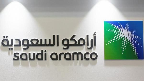 FILE PHOTO - Logo of Saudi Aramco is seen at the 20th Middle East Oil & Gas Show and Conference (MOES 2017) in Manama, Bahrain, March 7, 2017. REUTERS/Hamad I Mohammed