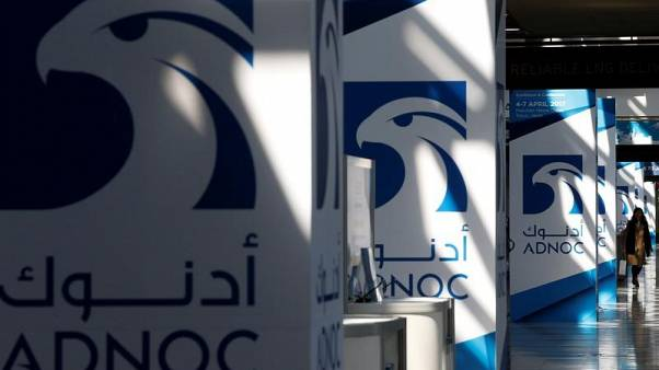 صورة لشعار شركة بترول أبوظبي الوطنية (أدنوك) في مؤتمر في البحرين يوم 7 مارس آذار 2017. تصوير: حمد محمد - رويترز