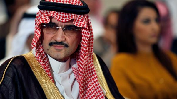 Exclusive - Saudi prince detention holds up loan to investment firm: sources