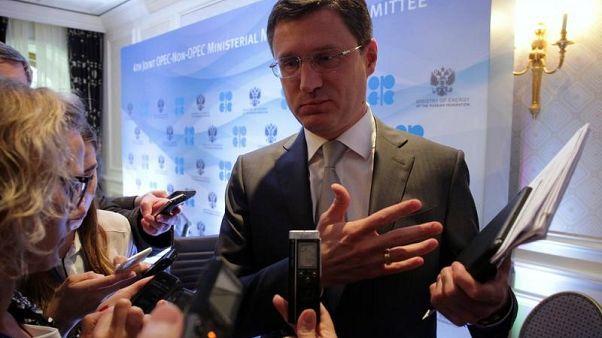 وزير الطاقة الروسي ألكسندر نوفاك يتحدث بعد مؤتمر صحفي في سان بطرسبرج بروسيا يوم 24 يوليو تموز 2017. تصوير: انطون فاجانوف - رويترز.