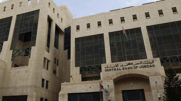 تراجع احتياطي النقد الأجنبي للأردن 9% في نهاية أكتوبر