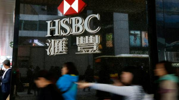 Hong Kong tribunal fines HSBC private bank HK$400 million for Lehman-linked products