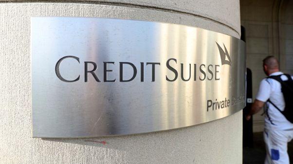 شعار بنك كريدي سويس السويسري في أحد فروعه في صورة من أرشيف رويترز.