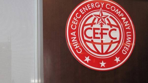 FILE PHOTO: A CEFC logo is seen at CEFC China Energy's Shanghai headquarter in Shanghai, China September 14, 2016. Picture taken September 14, 2016. REUTERS/Aizhu Chen/File Photo