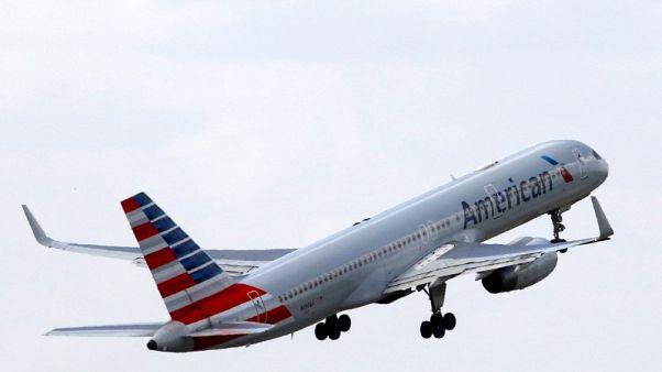شركتا طيران أمريكيتان تتوصلان لتسوية طلبات تعويض بشأن هجوم 11 سبتمبر
