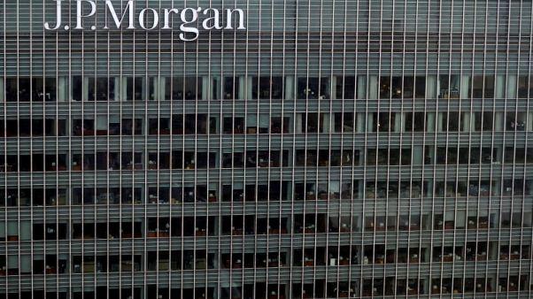 JP Morgan sees 7-8 percent gain for EM debt in 2018, but road could be bumpy