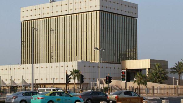 مقر مصرف قطر المركزي في الدوحة في صورة بتاريخ السادس من يونيو حزيران 2017. تصوير: نسيم زيتون - رويترز.