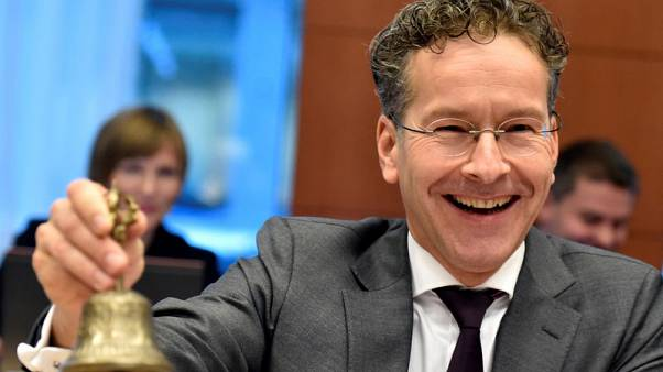 Candidate list for Eurogroup head to be published on Dec 1