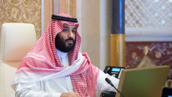 FILE PHOTO - Saudi Crown Prince Mohammed bin Salman presides over a meeting of the Council of Economic and Development Affairs in Riyadh, Saudi Arabia November 7, 2017. Picture taken November 7, 2017. Saudi Press Agency/Handout via REUTERS