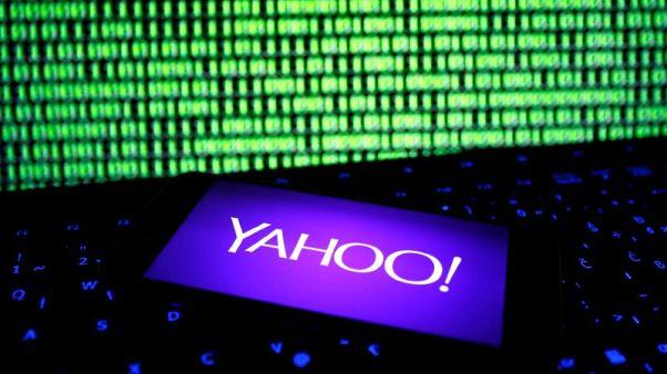 كندي متهم في قضية اختراق حسابات بريد إلكتروني من ياهو يقر بالذنب