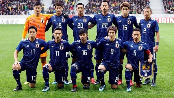 اليابان تتسلح بالطموح في كأس العالم