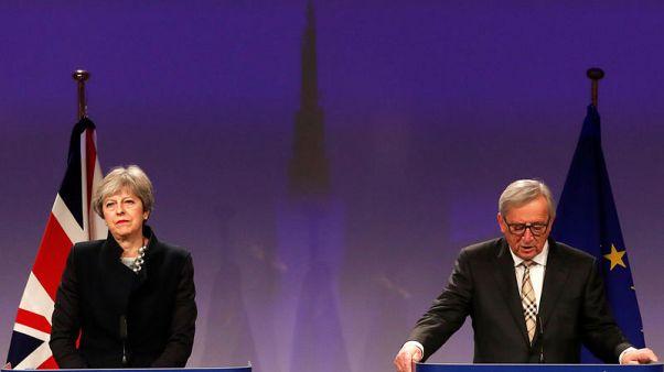 ماي تقول إنها ما زالت واثقة من التوصل لاتفاق مع الاتحاد الأوروبي