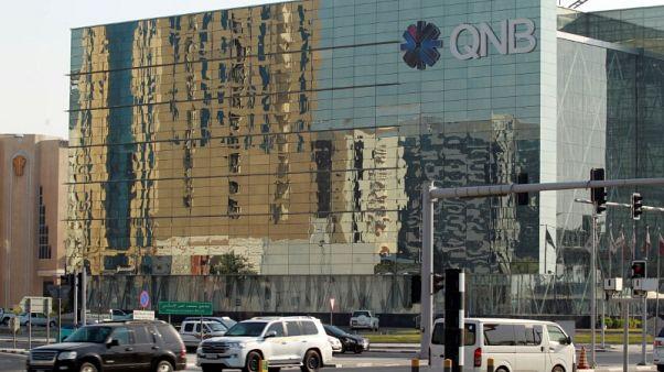 قطر الوطني: لا نزوح صافيا عن القطاع المصرفي القطري في نوفمبر