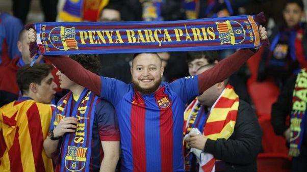 برشلونة يقع في مواجهة سيلتا فيجو في قرعة كأس ملك اسبانيا