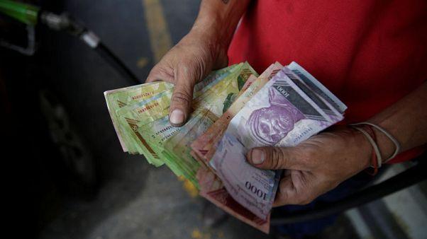 المعارضة:اقتصاد فنزويلا انكمش 12% في الأشهر التسعة الأولى من 2017