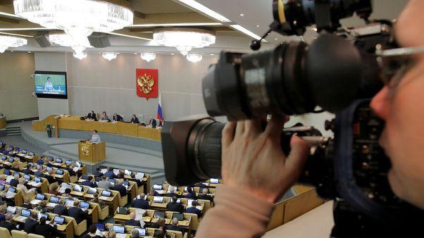 مجلس النواب الروسي يحظر على الصحفيين الأمريكيين حضور جلساته