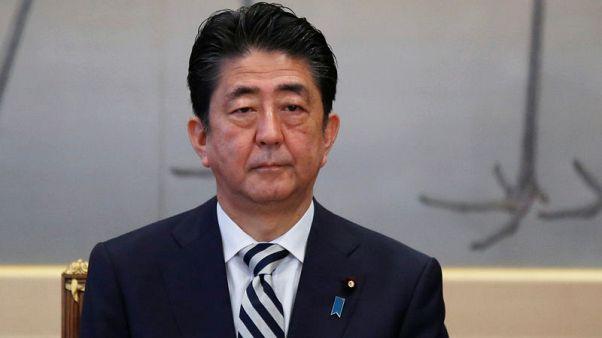 مصادر: اليابان تعد موازنة تكميلية لتعزيز الدفاع الصاروخي