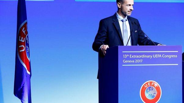 تجريد بروكسل من حق استضافة مباريات في بطولة أوروبا 2020