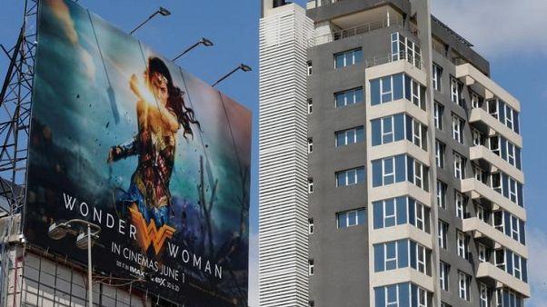 (ووندر وومان) و(ذا بوست) ضمن قائمة أفلام العام لمعهد الفيلم الأمريكي