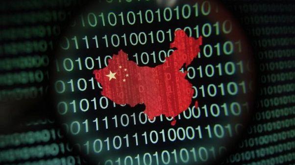 المخابرات الألمانية تكشف عن حسابات تواصل اجتماعي صينية سرية مزعومة