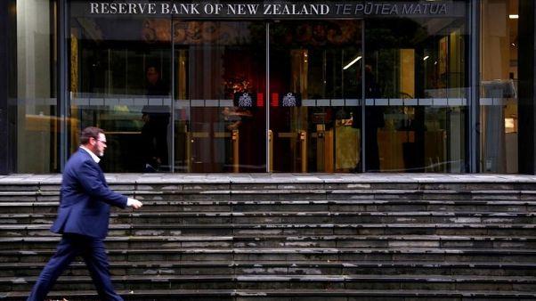 تعيين محافظ جديد للبنك المركزي النيوزيلندي
