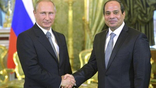 وثيقة: بوتين والسيسي سيوقعان اتفاقا خاصا بمحطة الضبعة النووية