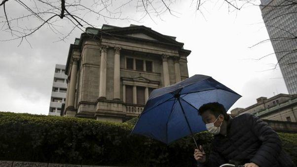 أسعار الجملة في اليابان ترتفع في نوفمبر بأسرع وتيرة في 9 سنوات
