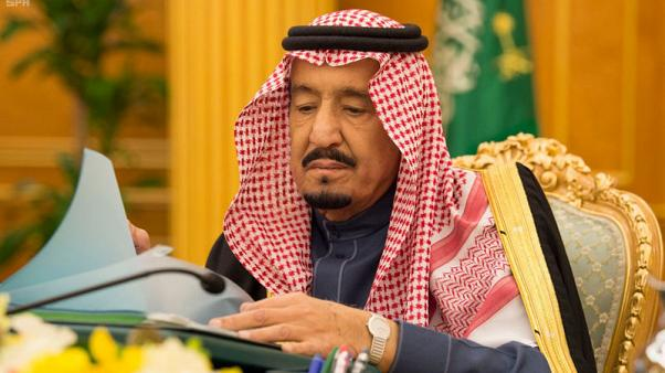 Saudi king approves $19 billion of economic stimulus steps