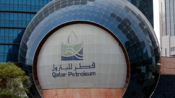 قطر تبيع خام الشاهين تحميل فبراير بأكبر علاوة في عامين