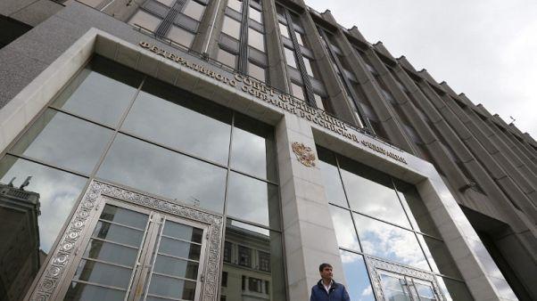 البرلمان الروسي يحدد 18 مارس موعدا للانتخابات الرئاسية