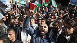Quatre Palestiniens tués lors d'une nouvelle journée de mobilisation pour Jérusalem