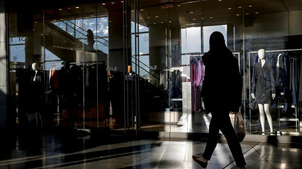 U.S. retail sales surge; weekly jobless claims fall