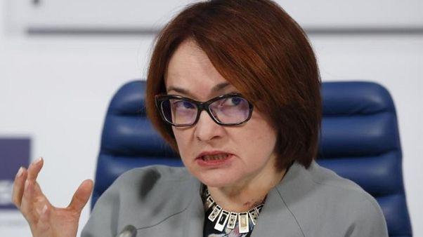 البنك المركزي الروسي يرفع توقعاته لنمو الاقتصاد في 2018 إلى 2%