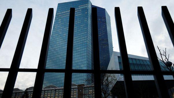 ECB lowers emergency funding cap for Greek banks to 24.8 billion euros