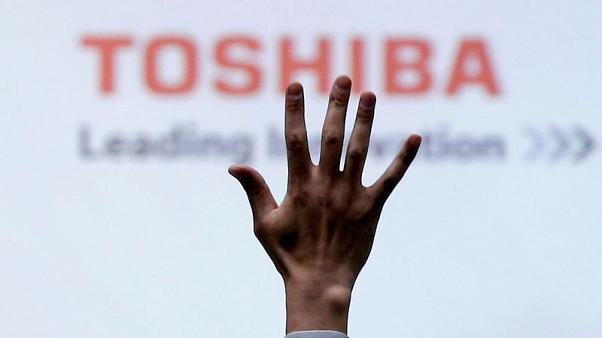 China regulators open antitrust probe of Toshiba deal - newspaper