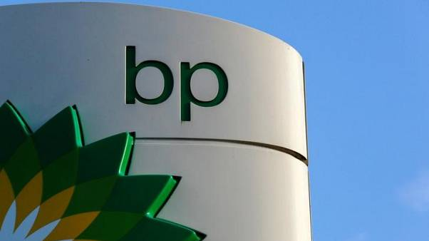 BP to buy 43 percent stake in solar energy firm Lightsource for $200 million