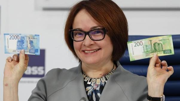 Russian central bank, in surprise move, cuts key rate to 7.75 percent