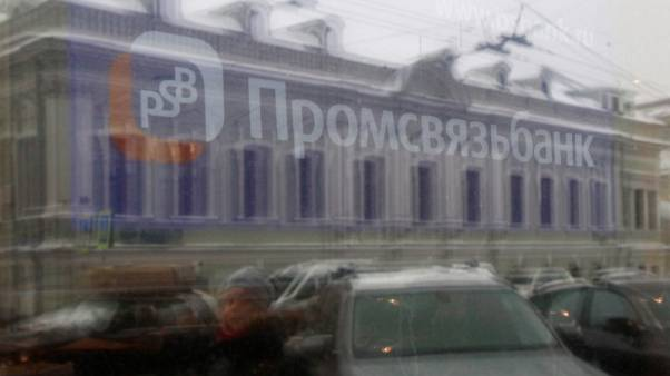 Russia moves to save Promsvyazbank in third bailout of 2017