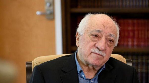 تركيا تصدر أوامر اعتقال بحق 106 يعملون في توفيق زيجات بشبكة كولن