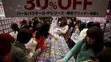 Japan upgrades GDP growth forecast, CPI seen far below BOJ target