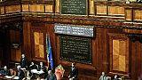 Senato: domani voto su nuovo regolamento