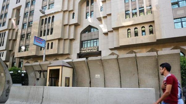 وكالة: تحويلات المصريين في الخارج ترتفع 38.9% على أساس سنوي في أكتوبر
