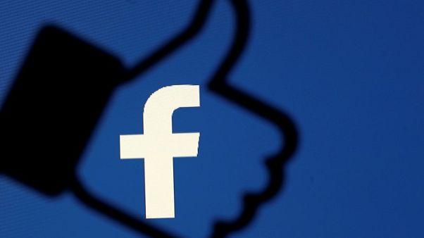 فيسبوك تجرب إعلانات بتقنية الواقع المعزز داخل الولايات المتحدة