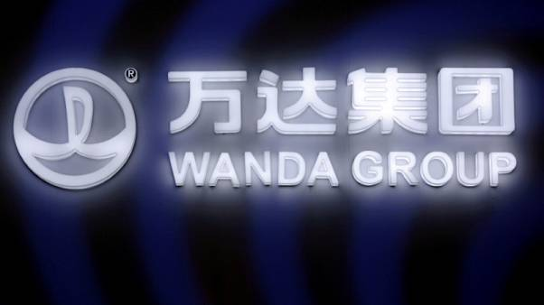 "China's Wanda plans ""large-scale"" capital ties with retail giant Suning"