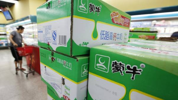 China Mengniu Dairy signs on as soccer World Cup sponsor